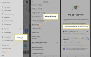 Как удалить историю поиска Google Maps