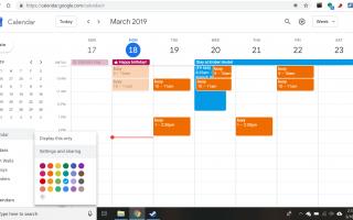 Как скопировать события Календаря Google в другой Календарь Google