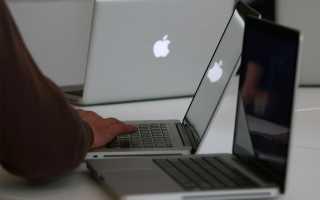 Обновите свой Intel MacBook Pro — Руководство