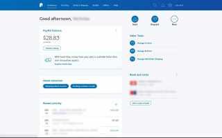 Как вывести деньги из PayPal мгновенно