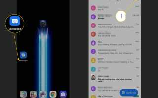 Как настроить и использовать сообщения Android на ПК