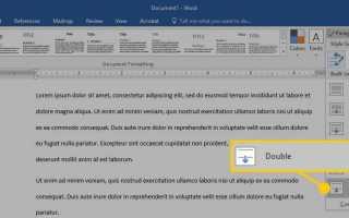 Как удвоить пробел в Microsoft Word