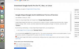 Как установить Google Планета Земля для Ubuntu