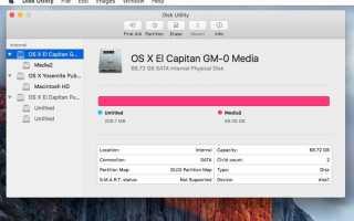 Разметьте диск с помощью OS X El Capitans Disk Utility