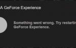 Исправлено Что-то пошло не так. Попробуйте перезапустить GeForce Experience.
