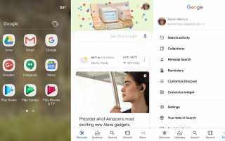 Как использовать голосовые сообщения на вашем Android