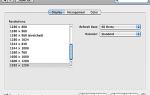 Обзор Macs отображает панель настроек