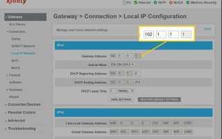 Краткий обзор сети IP 192.1.1