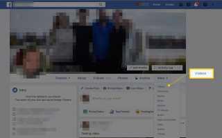 Как сохранить видео с Facebook