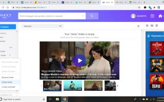 Как удалить папку в Yahoo! почта