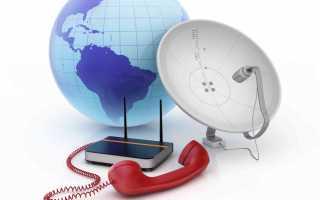 Альтернативы интернет-соединения для домашних сетей