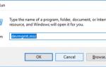 Обновление драйверов ATI Radeon HD 5450 для Windows 10 — быстро и легко