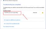 Как исправить DNS-сервер не отвечает на Windows