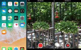 Делайте фотографии и записывайте видео одновременно на iPhone