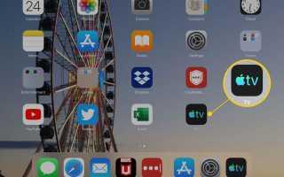 Как удалить фильмы с iPad