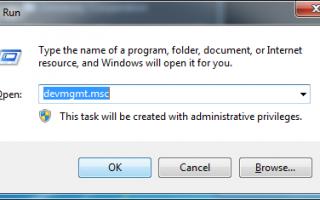 Как удалить драйверы в Windows 10, 7, 8,8.1, XP и Vista