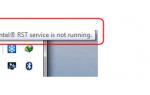 Исправление службы Intel RST, не работающей в Windows 10