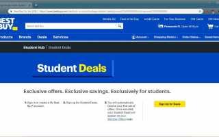 Как получить скидку на Best Buy Student