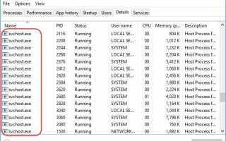Как исправить ошибку svchost.exe (netsvcs) и решить проблему с высоким уровнем использования сети