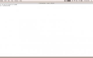 Как удалить файл в терминале на вашем Mac