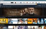 Как получить и использовать Amazon Prime Video