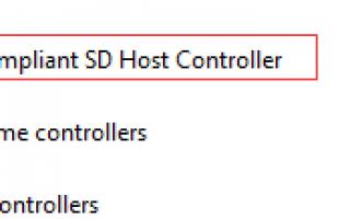 SD-карта не отображается