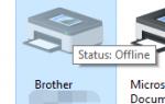 Как решить проблему с принтером Brother в автономном режиме