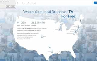 Как получить бесплатное местное телевидение с Locast