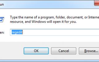 Совместимость с Microsoft. Телеметрия. Большое использование диска в Windows 10 — как исправить