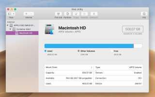Как исправить приложение Mac, которое не запускается