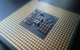 Многоядерные процессоры: лучше всегда?