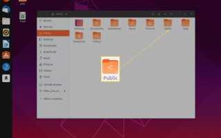 Как поделиться сетевыми папками в Linux