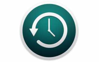 Используйте Boot Camp Assistant для разбиения диска Mac