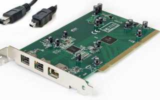 Что такое PCI? (Периферийное соединение компонентов)