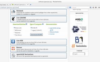 Как создать загрузочный USB-накопитель openSUSE