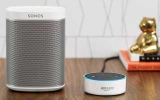 Как подключить Amazon Echo к колонкам Sonos