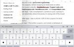 Приложения для обработки текста для вашего iPad