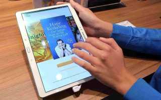 Ваши параметры Android для чтения электронных книг
