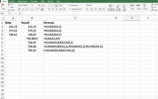 Как совместить функции ROUND и SUM в Excel