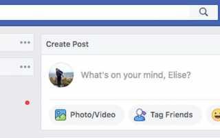 Как удалить все сообщения Facebook в массовом