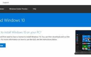 Windows 10 ISO на USB [с изображениями]