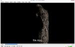 Файл MPEG (что это такое и как его открыть)