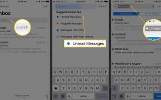 Как искать почту в iPhone Mail