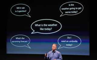 Как ввести текст на Apple TV