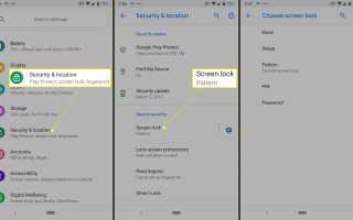Как настроить экран блокировки Android