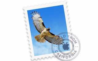 Перемещение с Mac на Mac — переместите важные данные Mac