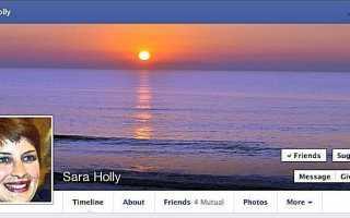 Как редактировать свой профиль в Facebook