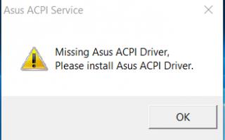Как исправить проблемы с драйвером Asus ACPI в Windows 10