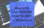 Как исправить BAD_SYSTEM_CONFIG_INFO в Windows 10