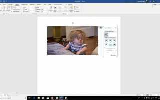 Как разместить изображения в документе Word